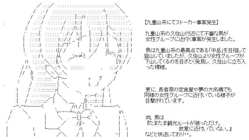 aa_20150511_01.jpg