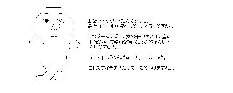 aa_20150513_03.jpg