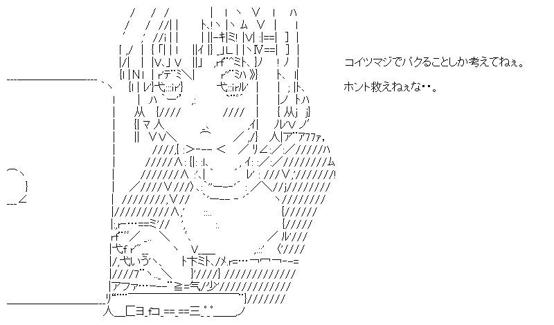 aa_20150513_04.jpg