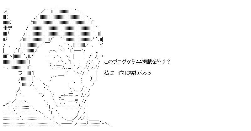aa_20150514_02.jpg