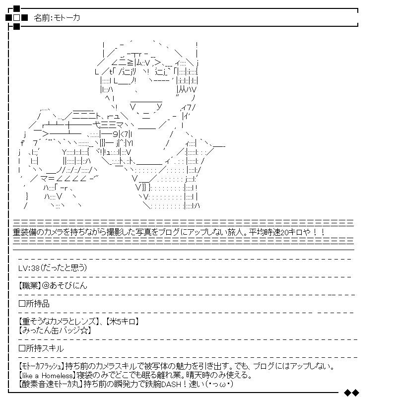 aa_20150515_02.jpg