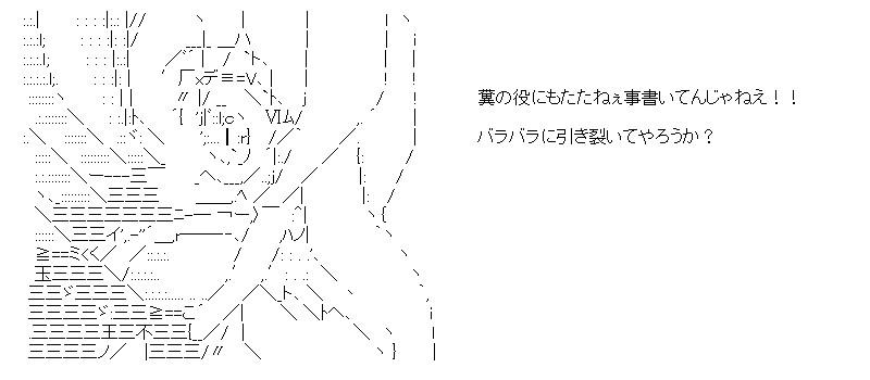 aa_20150518_01.jpg