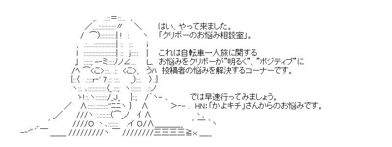 aa_20150518_03.jpg