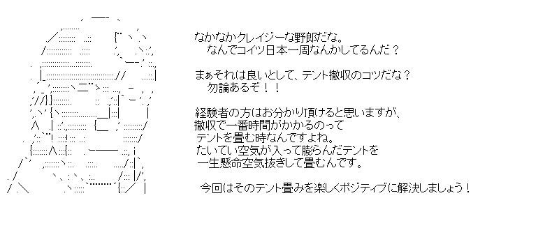 aa_20150518_05.jpg