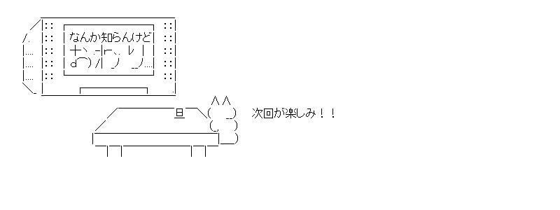 aa_20150518_08.jpg