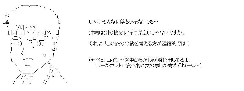 aa_20150523_02.jpg