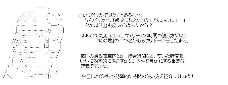 aa_20150524_04.jpg