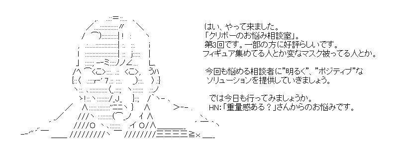 aa_20150530_02.jpg