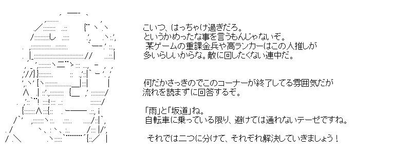 aa_20150530_04.jpg