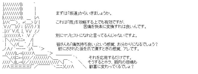 aa_20150530_05.jpg