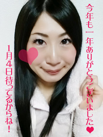 BeautyPlus_20141222073241_saveのコピー