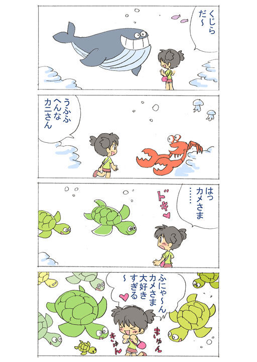aquarium02.jpg