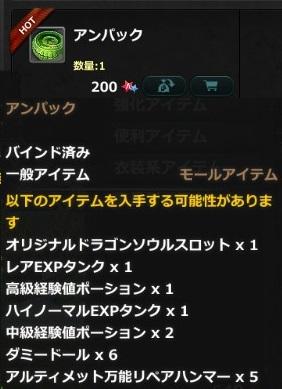 DragonsProphet_20150301_084348.jpg