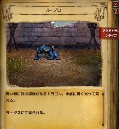 DragonsProphet_20150530_063415.jpg