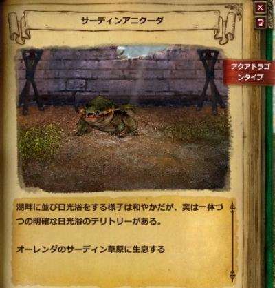 DragonsProphet_20150530_065843.jpg