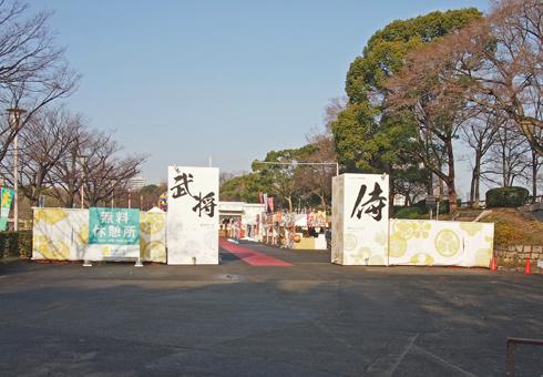 大阪城2014-4