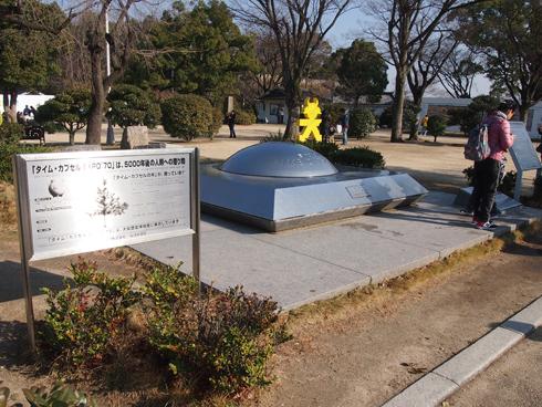 大阪城2014-16