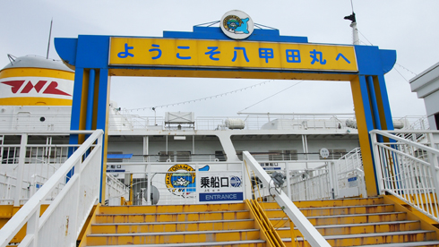青函連絡船八甲田丸展示-2