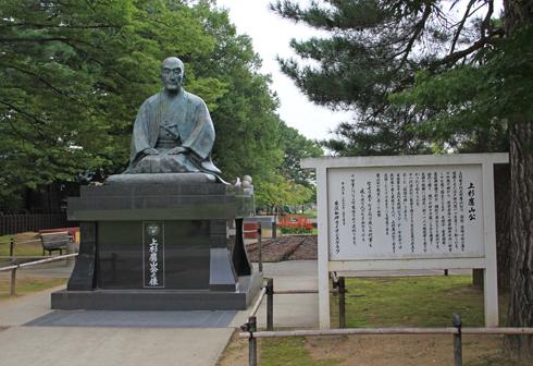 米沢上杉神社-2
