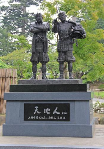 米沢上杉神社-7