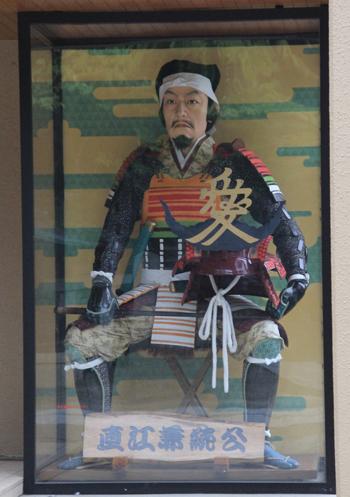 米沢上杉神社-10