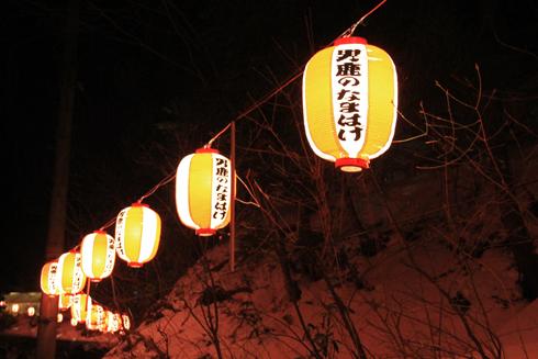 なまはげ柴灯まつり2015-1