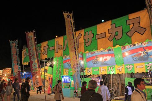 弘前城桜祭り2015夜桜-12
