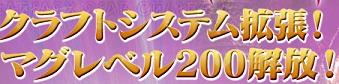 2015072203.jpg