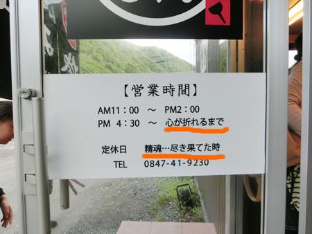 2015-05_07_01.jpg