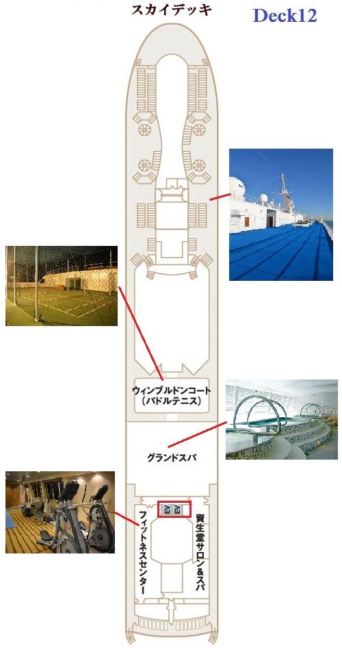 deck-12-1.jpg
