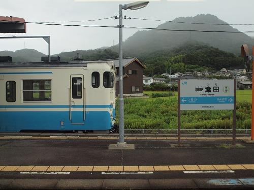 P8026071.jpg