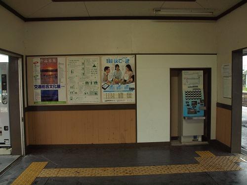 P8026217.jpg