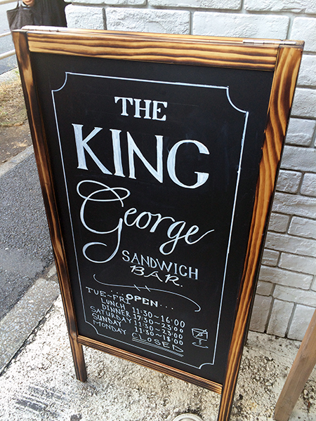 THE KING George sandwich bar_daikanyama015
