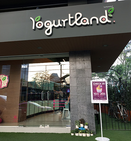 yogurt land_sukhumvit35_バンコク04