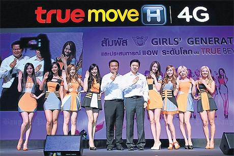 truemoveが4G推進画像