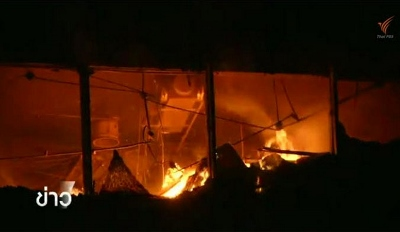 ラチャダーピセーク通りのSCBの火災画像