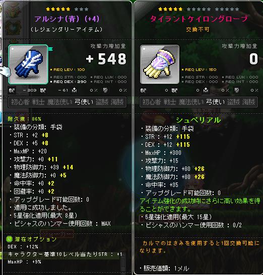 ストレート5☆