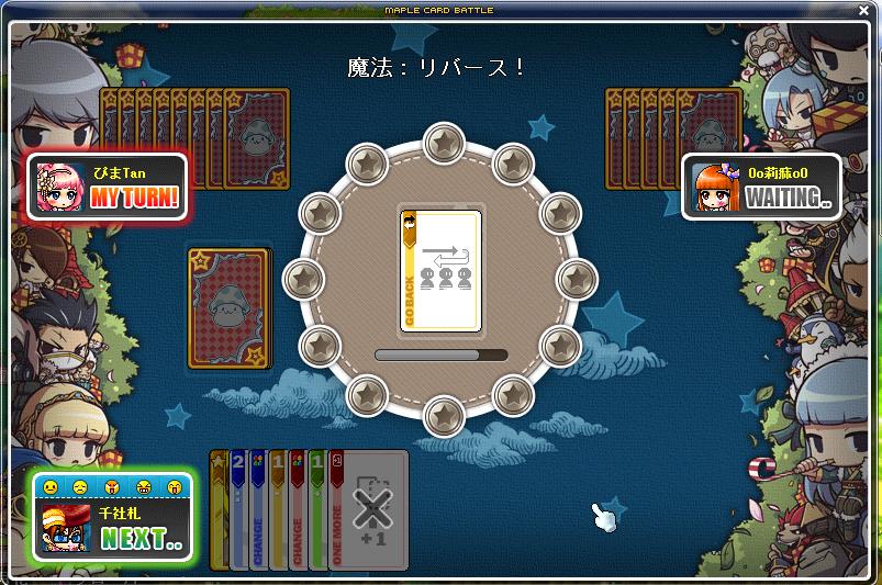 メイプルカード<br />ゲーム