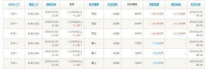 Baidu IME_2015-1-5_9-9-43