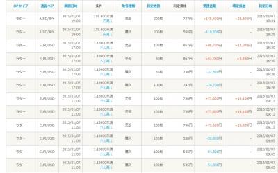 Baidu IME_2015-1-7_18-35-42