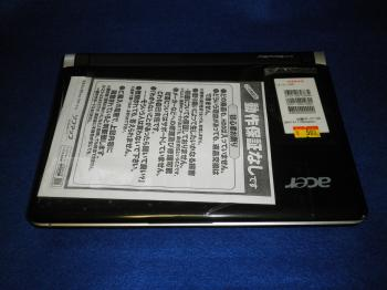 ASPIRE ONE D240