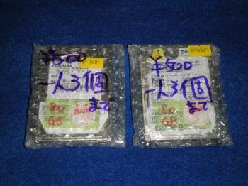SATA 2.5HDD 80GB