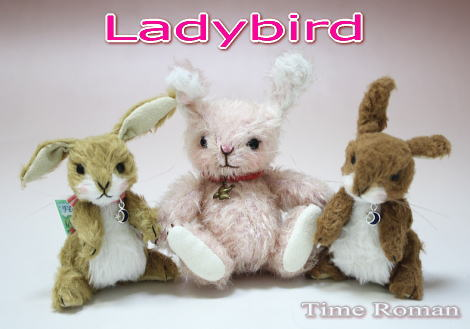 Ladybirdさま