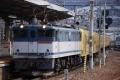 EF65-2083-元西武3000-4