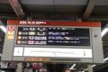 阪急電鉄-梅田駅-2