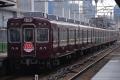 阪急-2372ヘッドマーク-2