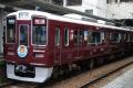 阪急-n1000リラックマ号