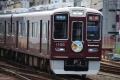 阪急-1100リラックマ号