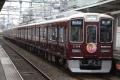 阪急-n1104リラックマ号