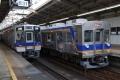 南海-8012&3513